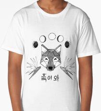 Camiseta larga Wolf: EXO