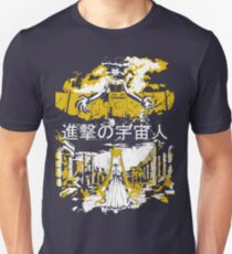 Attack on Moon - Alien Advance Unisex T-Shirt