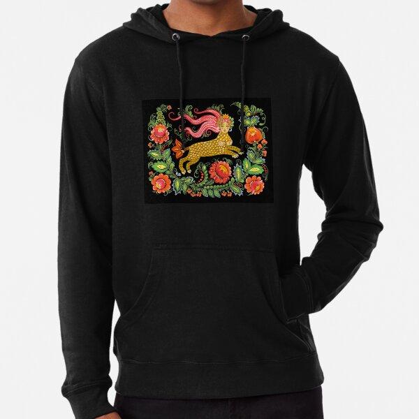 Magical Creature Folk Art (Lamia) Lightweight Hoodie