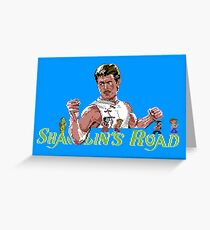 Gaming [C64] - Shao-lin's Road Greeting Card