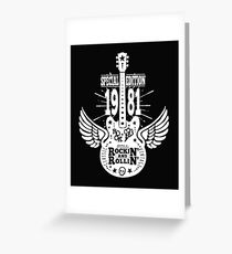 1981 Birthday Special Edition Winged Rock Guitar Greeting Card