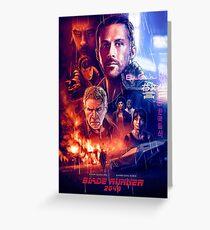 Blade Runner 2049 Greeting Card