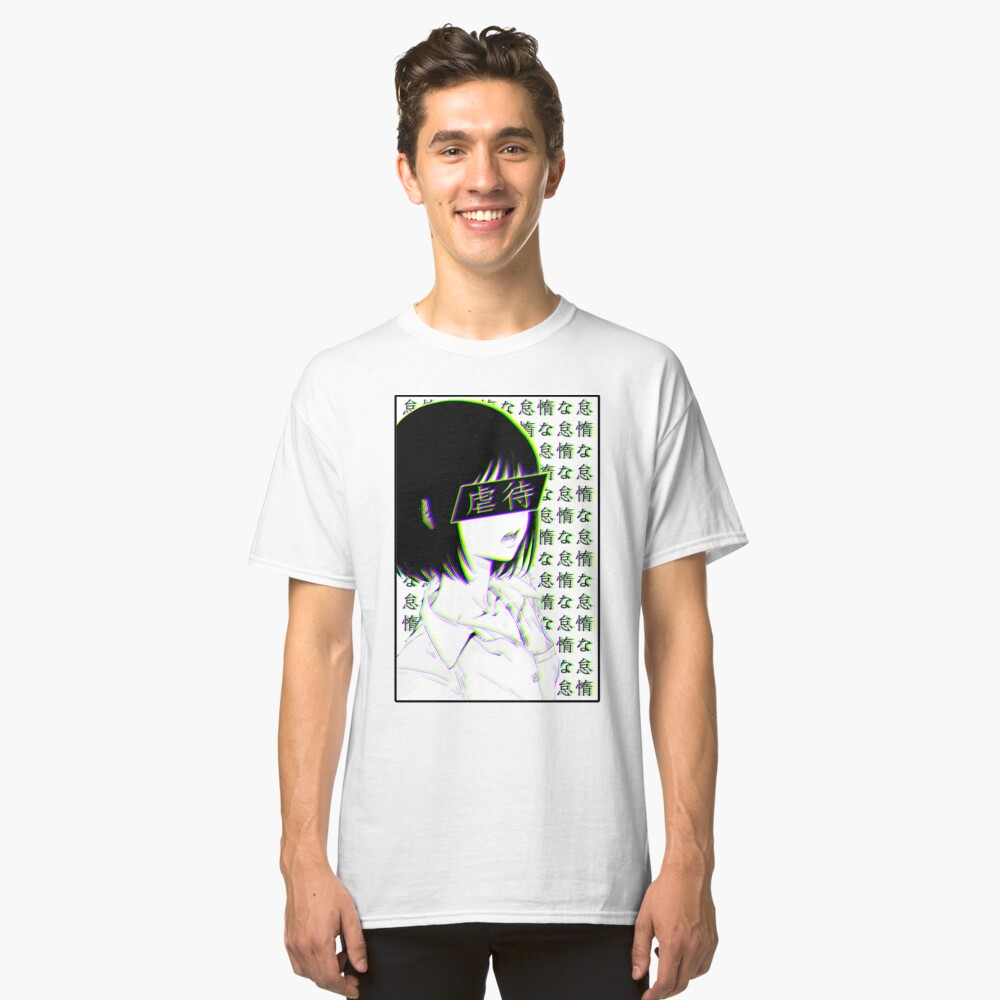Lazy - Sad Japanese Aesthetic Camiseta clásica