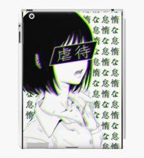 Lazy - Sad Japanese Aesthetic iPad Case/Skin