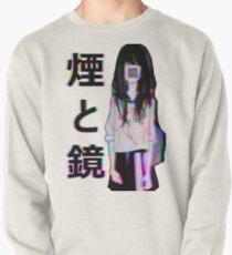 MIRRORS Sad Japanese Aesthetic Pullover