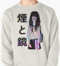MIRRORS Sad Japanese Aesthetic Pullover
