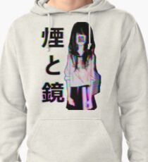 MIRRORS Sad Japanese Aesthetic Pullover Hoodie