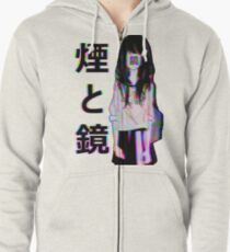 MIRRORS Sad Japanese Aesthetic Zipped Hoodie