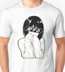 LOVE (Japanese) - Sad Japanese Aesthetic  T-Shirt