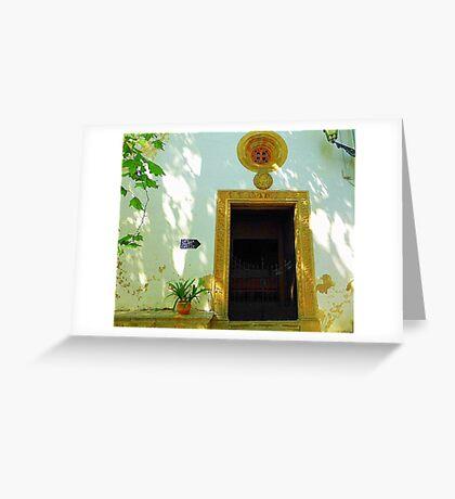 Private Chapel.......................................Majorca Greeting Card