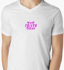 YUNGTOikYOWET Men's V-Neck T-Shirt