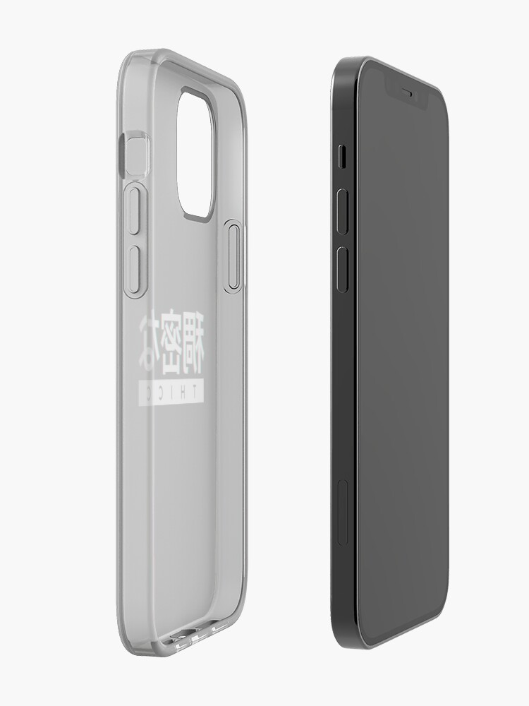 """Alternate view of Aesthetic Japanese """"THICC"""" Logo iPhone Case & Cover"""