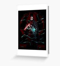 Star Wars KOTOR - Nihilus flip draw Greeting Card