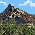 万里长城 GREAT WALL OF CHINA 万里长城  VARIOUS APPAREL by ✿✿ Bonita ✿✿ ђєℓℓσ