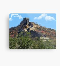 万里长城 GREAT WALL OF CHINA 万里长城  VARIOUS APPAREL Metal Print