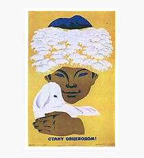 USSR CCCP Cold War Soviet Union Propaganda Postersc Photographic Print