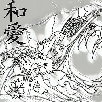 Peace & Love Dragon by juartdesign