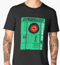 Chew's Eyeworks Men's Premium T-Shirt