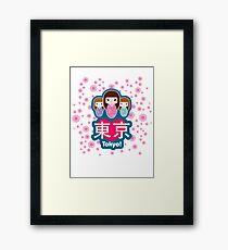 Love Tokyo! Framed Print
