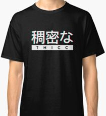 """Aesthetic Japanese """"THICC"""" Logo Classic T-Shirt"""