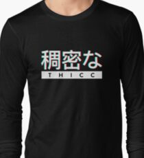 "Aesthetic Japanese ""THICC"" Logo Long Sleeve T-Shirt"
