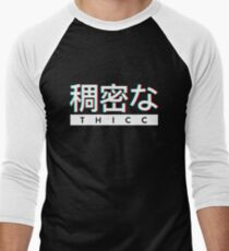 """Aesthetic Japanese """"THICC"""" Logo T-Shirt"""