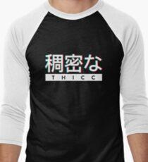 """Camiseta ¾ bicolor para hombre Logotipo """"THICC"""" japonés estético"""