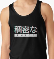 "Aesthetic Japanese ""THICC"" Logo Tank Top"