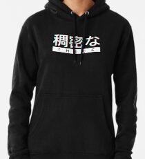 "Ästhetisches japanisches ""THICC"" -Logo Hoodie"