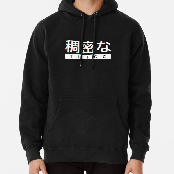 """Aesthetic Japanese """"THICC"""" Logo Pullover Hoodie"""