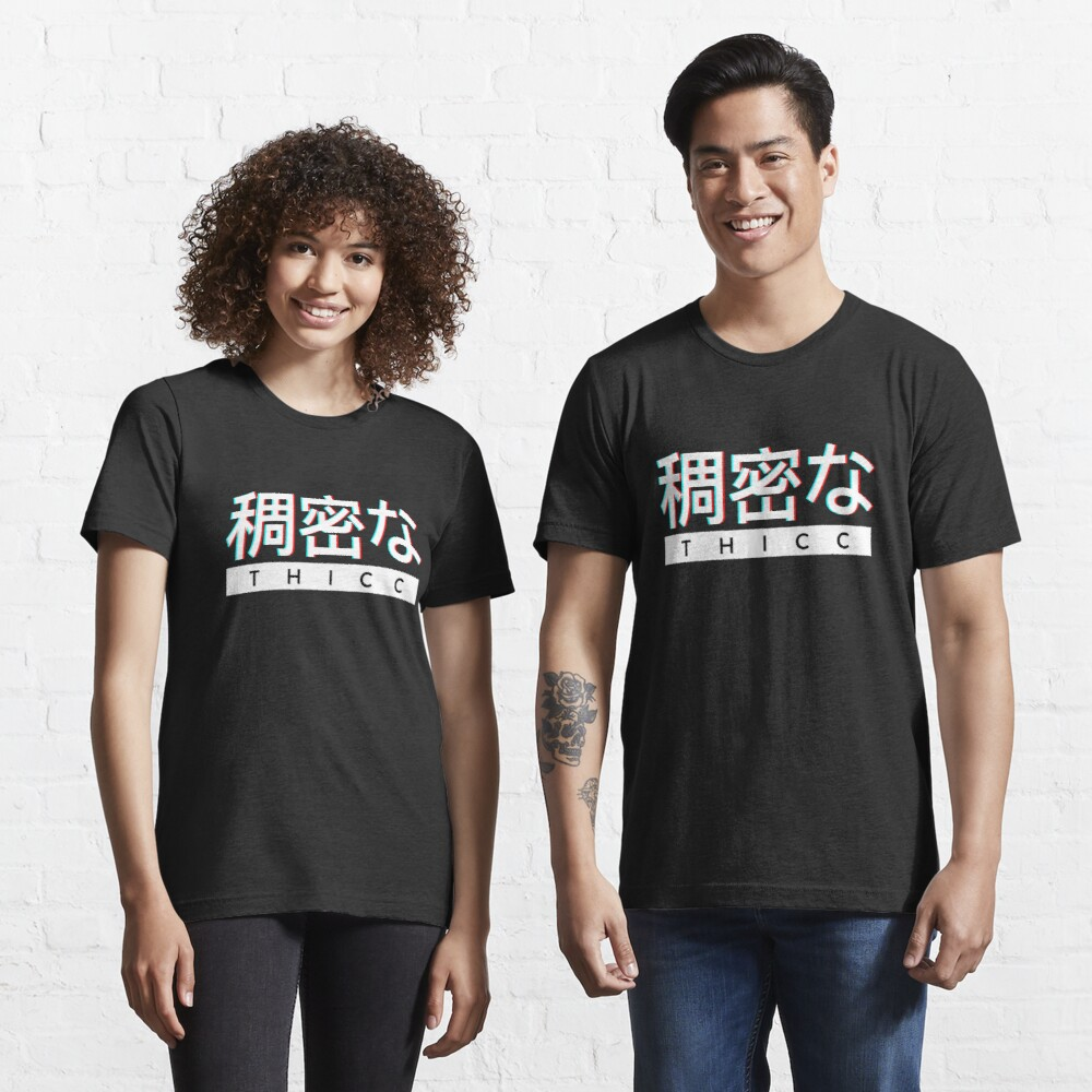 """Aesthetic Japanese """"THICC"""" Logo Essential T-Shirt"""
