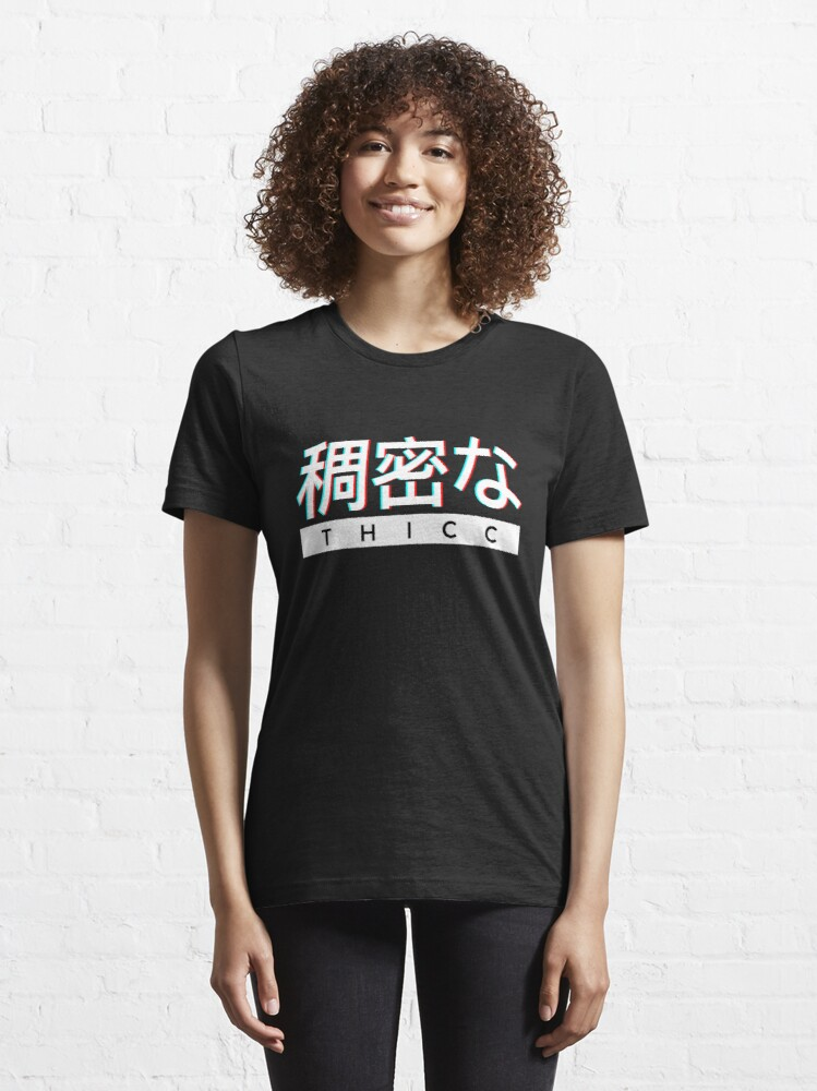 """Alternate view of Aesthetic Japanese """"THICC"""" Logo Essential T-Shirt"""
