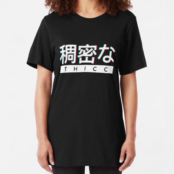 "Aesthetic Japanese ""THICC"" Logo Slim Fit T-Shirt"