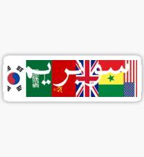 """""""Supreme"""" in Arabic Flags Box Logo Sticker"""