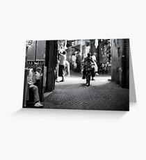 Marrakesh 21 Greeting Card