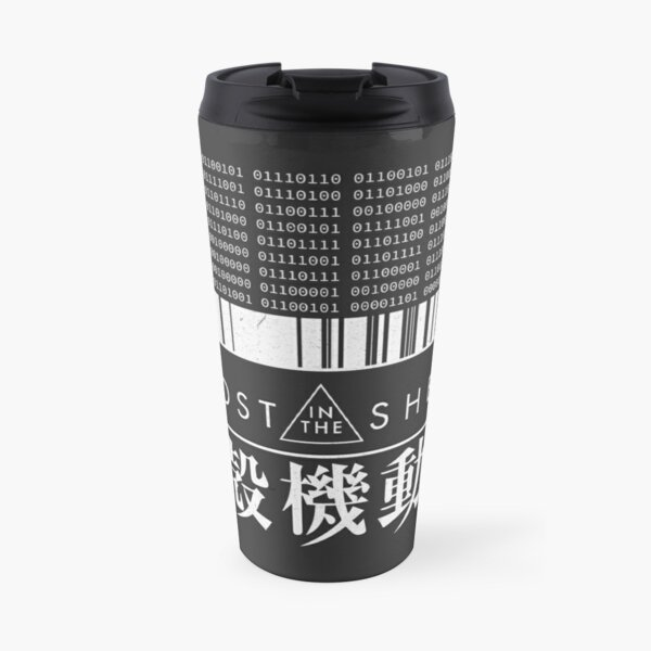GHOST IN THE SHELL - with Japanese Travel Mug