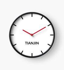 Tianjin, China Clock