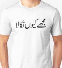 Mujhe Kyun Nikala - Nawaz Sharif Unisex T-Shirt