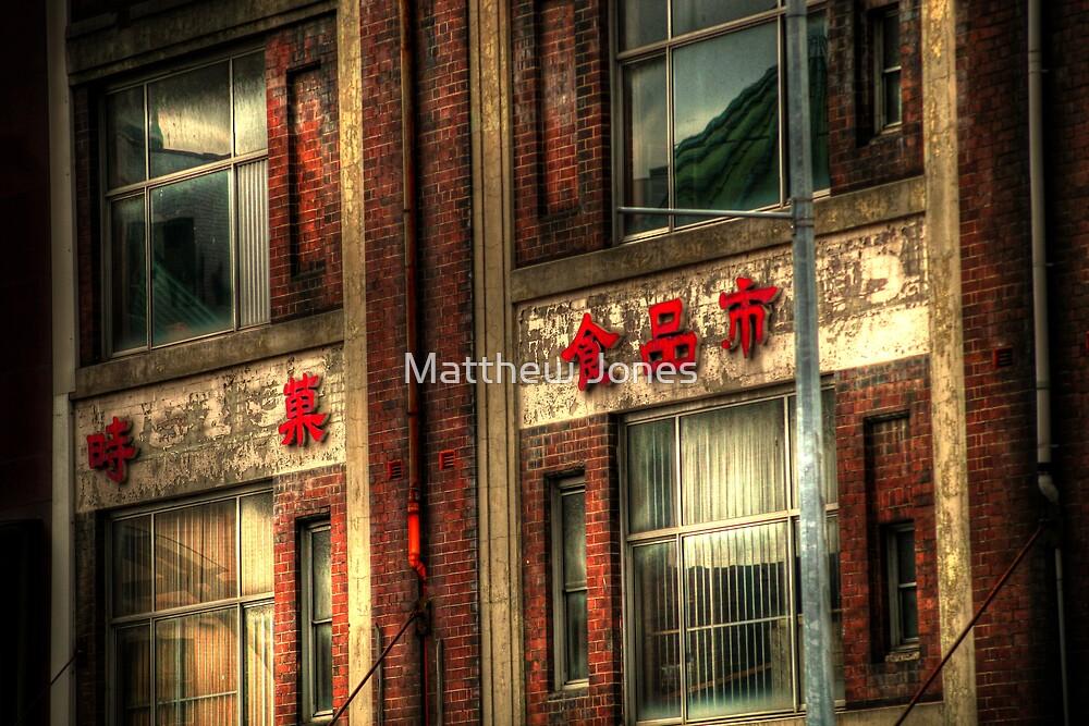 chinatown hdr by Matthew Jones