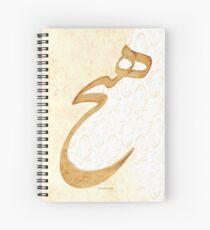 Hich Spiral Notebook