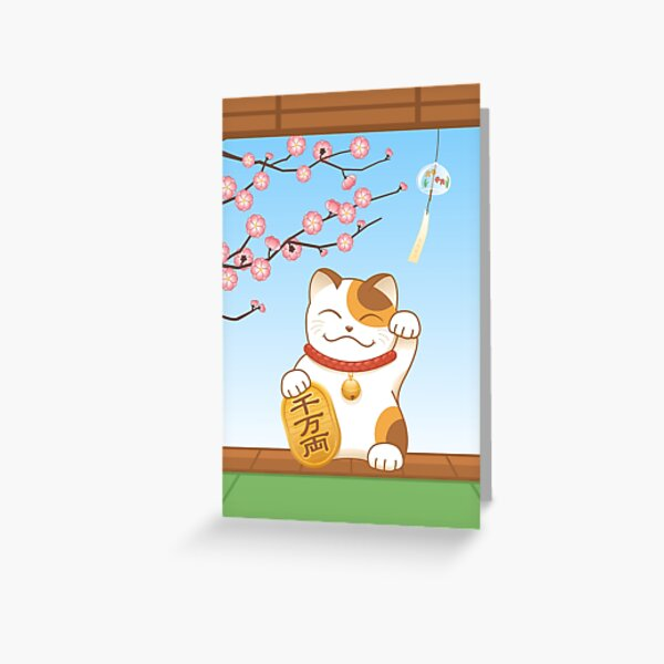 Japanese Lucky Cat, Calico Maneki Neko Greeting Card