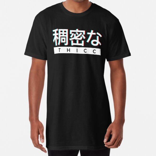 """Aesthetic Japanese """"THICC"""" Logo Long T-Shirt"""