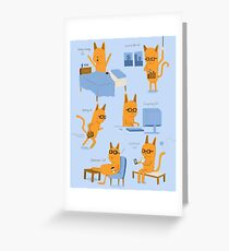 Cubicle Cat Greeting Card