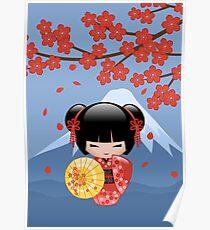 Japanese Red Sakura Kokeshi Doll Poster