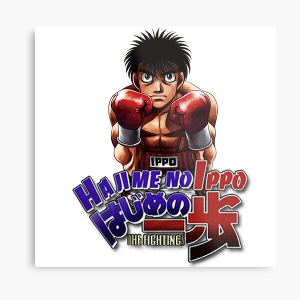 Hajime no ippo Metal Print