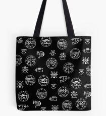 Lemegeton (black) Tote Bag