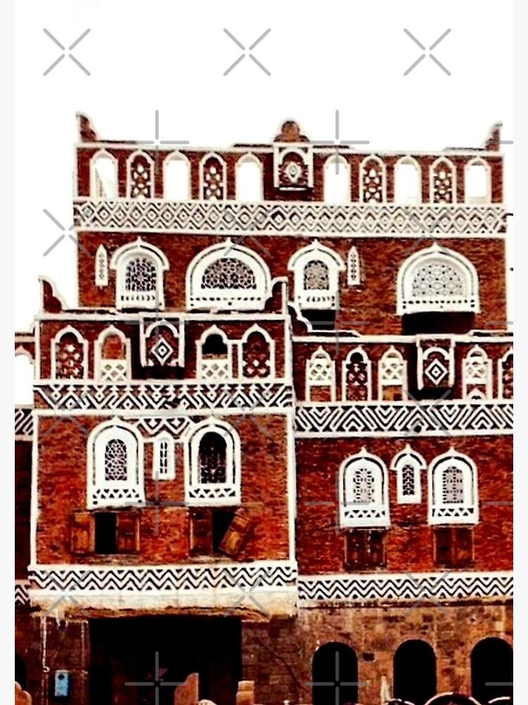 Arab Architecture Yemen by Myhart1
