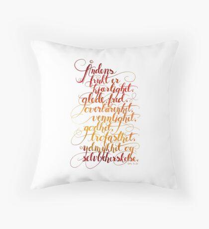 Åndens frukt Throw Pillow