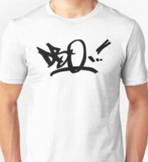 dbo black tshirt big design Unisex T-Shirt