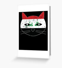 Small Cat Iraq Flag Tabby Cat Greeting Card